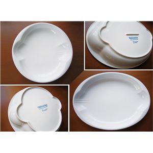 (まとめ)斉藤工業 食事用具 ユニバーサルアイディアプレート (1)丸型 M20J‐W【×2セット】