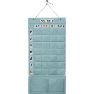 (まとめ)大同化工自助具薬関連お薬カレンダープラスOK-28P【×3セット】