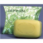 (まとめ)三興物産 入浴備品 よもぎ石鹸(浴用石鹸) C310【×10セット】