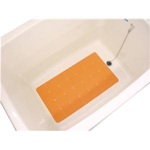 幸和製作所 入浴マット テイコブバスマット YM03 - 拡大画像