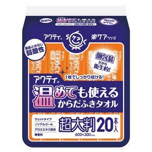 (まとめ)日本製紙クレシアシャンプー・スキンケアアクティ温めても使えるからだふきタオル80805【×10セット】