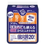 (まとめ)日本製紙クレシア シャンプー・スキンケア アクティ温めても使えるからだふきタオル 80805【×10セット】