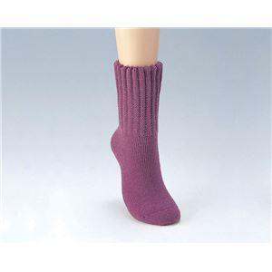 幸和製作所 靴下 あったかあんしん靴下婦人滑り止め付 ピンク UK07NW-PK【×3セット】