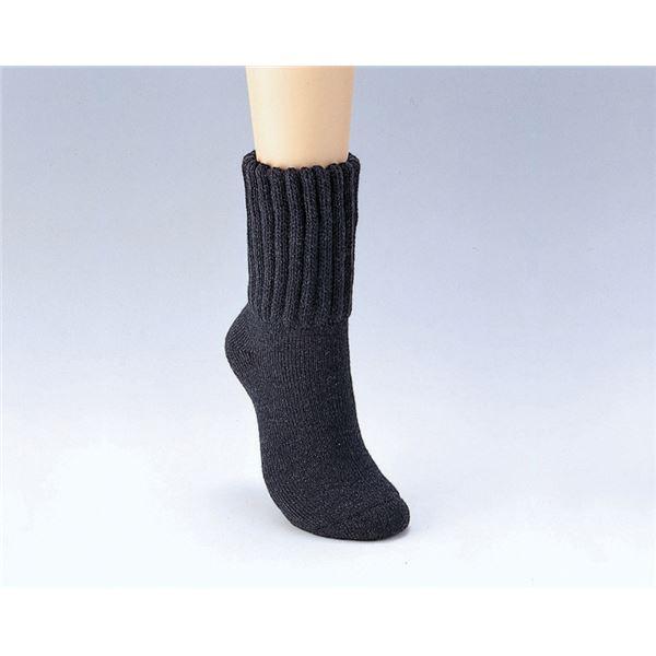 (まとめ)幸和製作所 靴下 あったかあんしん靴下紳士滑り止め付チャコール UK07NG-CC【×3セット】
