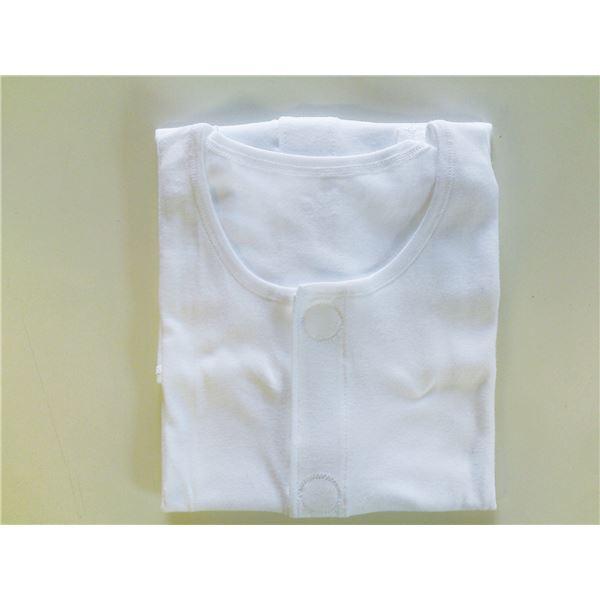 片倉工業 肌着 紳士ソフトワンタッチ (1)半袖 白 M 3318 114AMO【×2セット】f00
