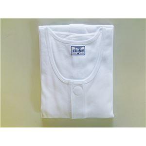 片倉工業 肌着 紳士ソフトワンタッチ (2)七分袖 白 M 3349 211AMO【×2セット】 h01