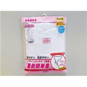 (まとめ)片倉工業 肌着 婦人ソフトワンタッチ (2)七分袖 白 L 3448 222ALO【×2セット】