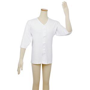 (まとめ)幸和製作所 肌着 テイコブワンタッチ肌着七分袖 紳士用 L UN04G-L【×2セット】