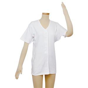 (まとめ)幸和製作所 肌着 テイコブワンタッチ肌着半袖 婦人用 LL UN02W-LL【×2セット】
