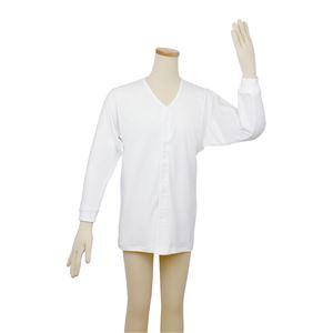 (まとめ)幸和製作所 肌着 テイコブワンタッチ肌着長袖 紳士用 L UN06G-L【×2セット】