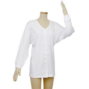 (まとめ)幸和製作所 肌着 テイコブワンタッチ肌着長袖 婦人用 L UN06W-L【×2セット】