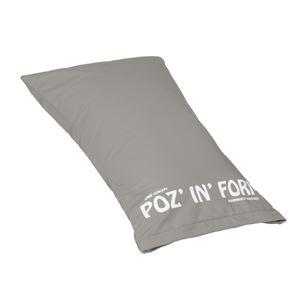 加地床ずれ防止用具・体位変換器POZ'IN'FORM(1)ユニバーサルスモールPHP01-GR1