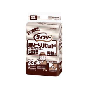 (まとめ)ユニ・チャーム 尿とりパッド Gライフリー尿とりパッドスーパー(1)男性用33枚 袋【×10セット】
