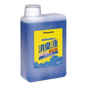 (まとめ)パナソニックエイジフリーライフテック 消臭剤 消臭液 (2)TBL1LB 1000ml 3440 VALTBL1LB【×3セット】