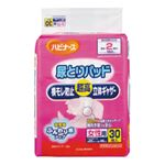 (まとめ)ピジョン 尿とりパッド ハビナース尿とりパッド 女30枚 袋 11360【×5セット】