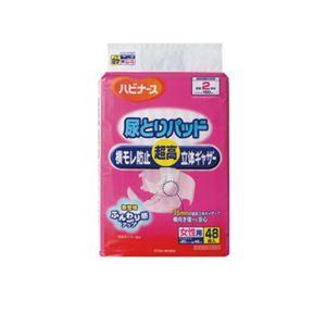 (まとめ)ピジョン尿とりパッドハビナース尿とりパッド女性用48枚袋11362【×3セット】