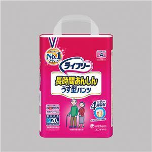 (まとめ)ユニ・チャーム パンツ型 LF長時間あんしんうす型パンツ(2)M20枚 袋【×3セット】