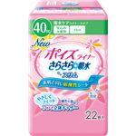 日本製紙クレシア 尿とりパッド ポイズライナー(3)安心の少量用(22枚×12袋)ケース