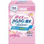 (まとめ)日本製紙クレシア 尿とりパッド ポイズライナー(4)超微量用消臭無香48枚入 袋 80124【×20セット】