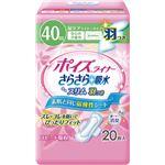 (まとめ)日本製紙クレシア 尿とりパッド ポイズライナー(6)安心の少量羽つき20枚 袋 80123【×15セット】