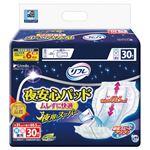 (まとめ)リヴドゥコーポレーション 尿とりパッド リフレ安心パッドムレず快適夜用スーパー30枚 袋 16642【×2セット】