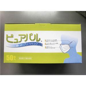 (まとめ)積水化成品工業マスクピュアパルプリーツマスク(3)3層タイプ50PP3-002-50P【×10セット】