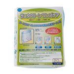 (まとめ)総合サービス 排泄物処理 サニタクリーンワンズケア (2)20枚入 YS-127【×2セット】