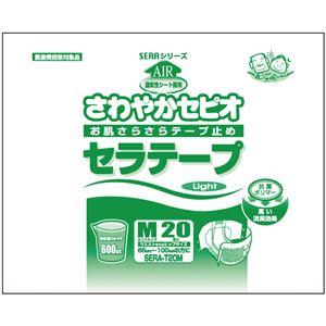 豊田通商テープ止めセラテープ・ライトMSERA-T20M(20枚X4袋)ケースSERA-T20MG