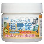 (まとめ)幸和製作所 消臭剤 ポータブルトイレ用消臭錠 DE03【×5セット】
