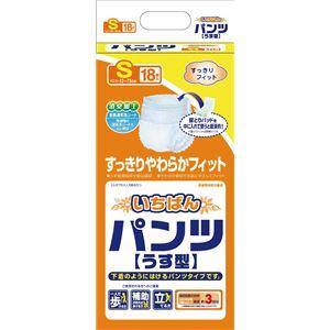 カミ商事 パンツ型 いちばんパンツ (3)うす型 S(18枚×4袋) ケース 477071