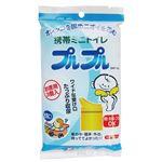 (まとめ)ケンユー 排泄物処理 ミニトイレプルプル (1)3P 3AP-100【×10セット】