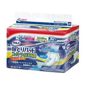白十字 尿とりパッド サルバ尿とりPスーパーワイド長時(30枚×6袋)ケース