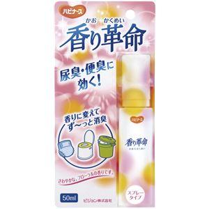 (まとめ)ピジョン トイレ用備品 香り革命 10722【×5セット】
