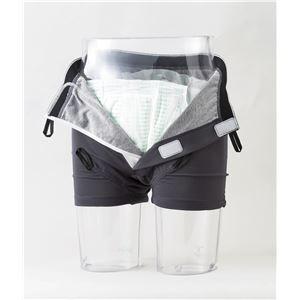 ニシキ おむつカバー 紙おむつ(パッド)専用布パンツ LL H4067