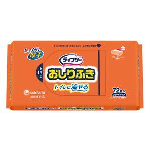 (まとめ)ユニ・チャーム おしりふき ライフリ-おしりふきトイレに流せる 72枚入【×20セット】