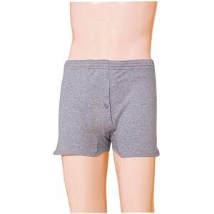 (まとめ)片倉工業失禁パンツ紳士用吸水トランクスLグレー36450155ALV【×2セット】