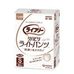 (まとめ)ユニ・チャーム パンツ型 ライフリーリハビリライトパンツ (1)S40枚 袋【×5セット】