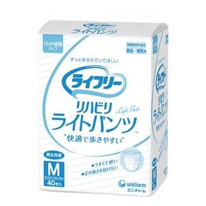 (まとめ)ユニ・チャーム パンツ型 ライフリーリハビリライトパンツ (2)M40枚 袋【×3セット】