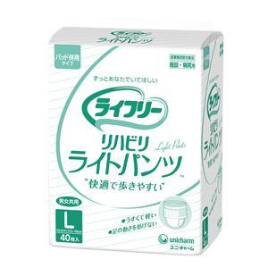 (まとめ)ユニ・チャーム パンツ型 ライフリーリハビリライトパンツ (3)L40枚 袋【×2セット】