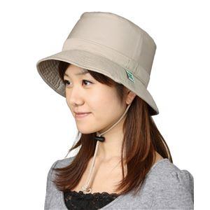 キヨタ 保護帽 おでかけヘッドガード1000B 58cm ベージュ KM-1000B【×2セット】