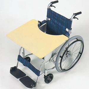 日進医療器車いす用テーブル車イス用テーブルこれべんり軽量タイプTY070L
