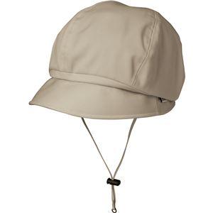 キヨタ 保護帽 おでかけヘッドガードGタイプ IV SS KM-1000G【×2セット】