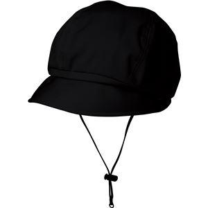 キヨタ 保護帽 おでかけヘッドガードGタイプ BK SS KM-1000G【×2セット】