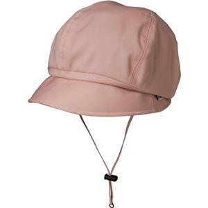 (まとめ)キヨタ 保護帽 おでかけヘッドガードGタイプ(キャスケットタイプ) KM-1000G【×2セット】