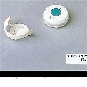 パナソニック視聴覚補助・通報装置ワイヤレス浴室コール発信器ECE1704P