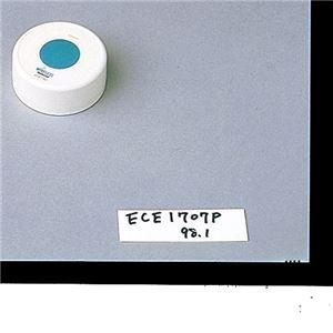 パナソニック視聴覚補助・通報装置ワイヤレス卓上コール発信器ECE1707P
