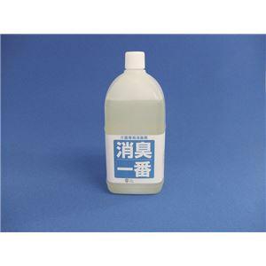 (まとめ)あかね福祉 消臭剤 消臭一番 2リットル入ボトル【×2セット】
