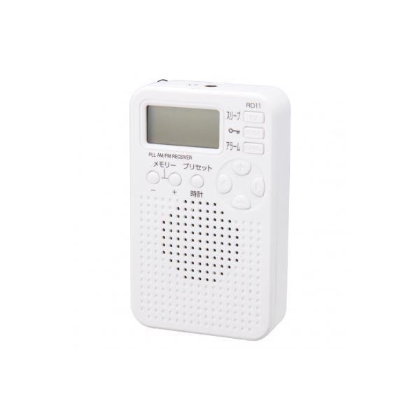 (まとめ)デジタルチューニングAM・FMポケットラジオ ホワイト ヤザワ RD11WH【×2セット】f00
