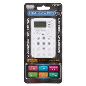 (まとめ)デジタルチューニングAM・FMポケットラジオ ホワイト ヤザワ RD11WH【×2セット】 f05