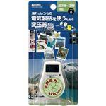 (まとめ)海外旅行用変圧器130V100W ヤザワ HTD130V100W【×2セット】